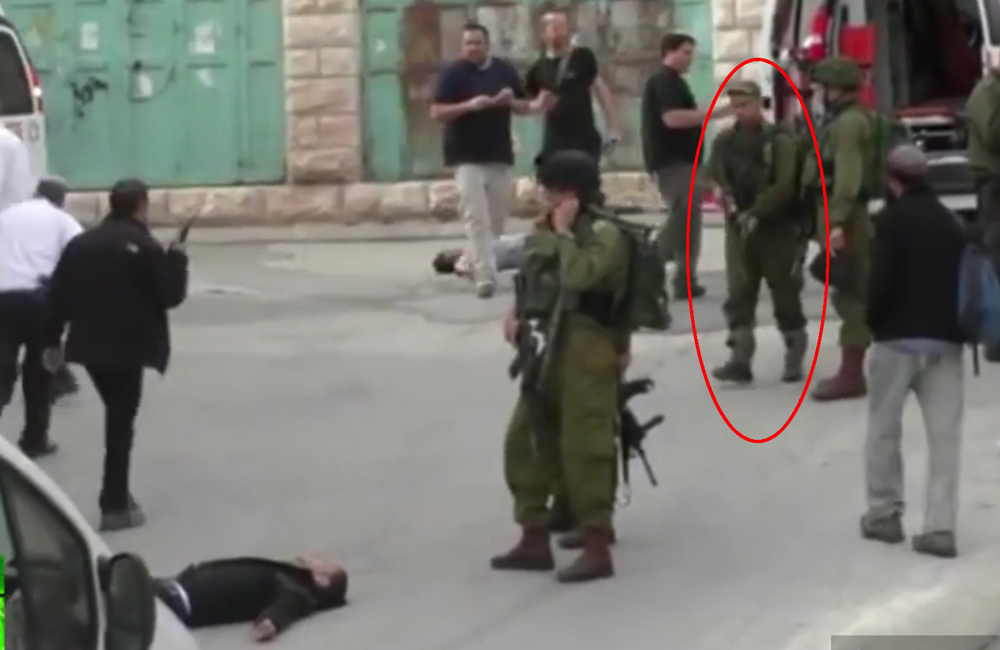 Palestinian executed in cold blood